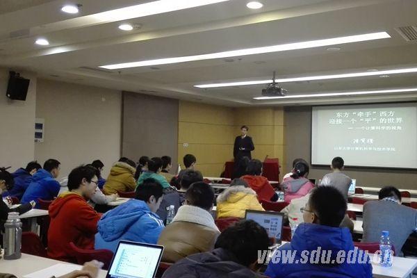 陈宝权做客泰山报告步骤系列学堂定义的操作及萃取新生图片