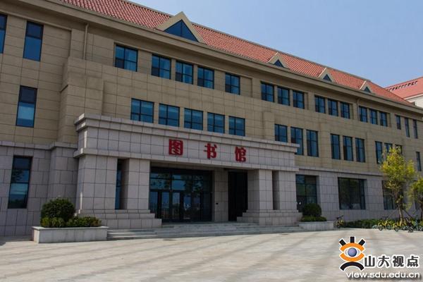 """""""青岛校区搬迁""""系列报道之一:校园环境篇-山东大学"""