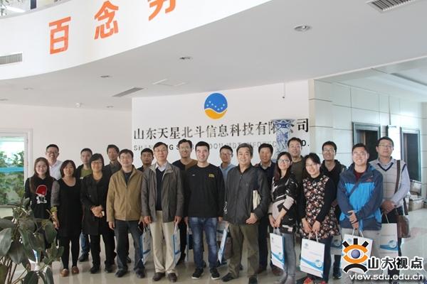 微电子学院举办微电子与集成电路产业人才培养高级研修班