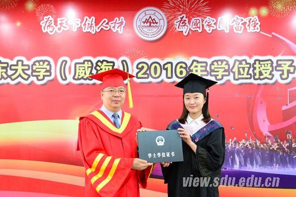 山东大学(威海)举行2016年毕业典礼_山东大学